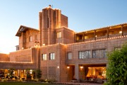 Early Registration Ends Soon for the 2013 Phoenix Annual Meeting