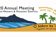 Register Now for the 2020 Annual Meeting in Hawaii